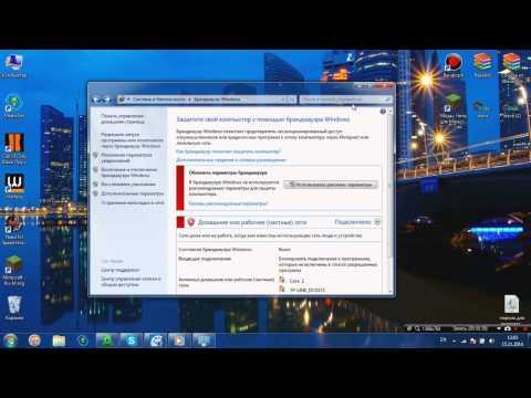 Как включить и выключить антивирус на Windows 7
