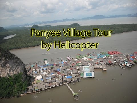 Panyee Village Tour - Phuket Helicopter Tour