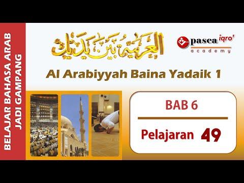 bab-6-pelajaran-49-arabiyah-baina-yadaik-1-bahasa-arab-pasca-iqra'