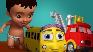వాహన బొమ్మలతో ఆడుతున్నారు - Playing with Vehicle Toys | Telugu Rhymes for Children | Infobells