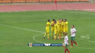 Calificări EURO 2019   România U19 – Bulgaria U19