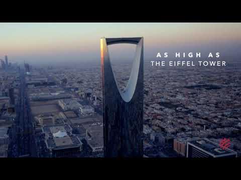 Riyadh Kingdom Centre, Saudi Arabia - Webuild Project