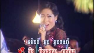 Bompay Madizone - Preab Sovath & Kim Leakhena