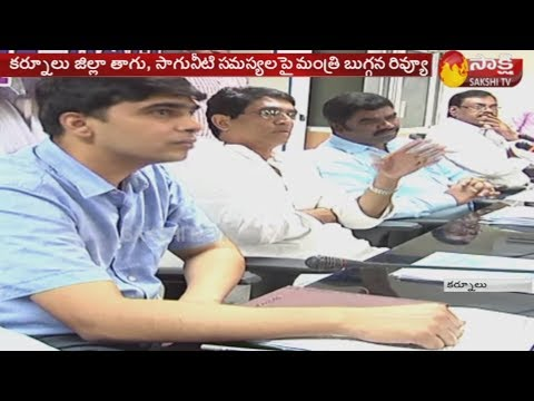 Minister Buggana Rajendranath Reddy Holds Review Meet on drinking water problem