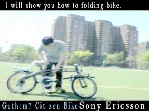 Gotham 7 Citizen Bike 2015 Part 2 Youtube