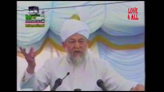 Family values & Status of Women in Islam By Hazrat Mirza Tahir Ahmad(ra) 29 July 1995