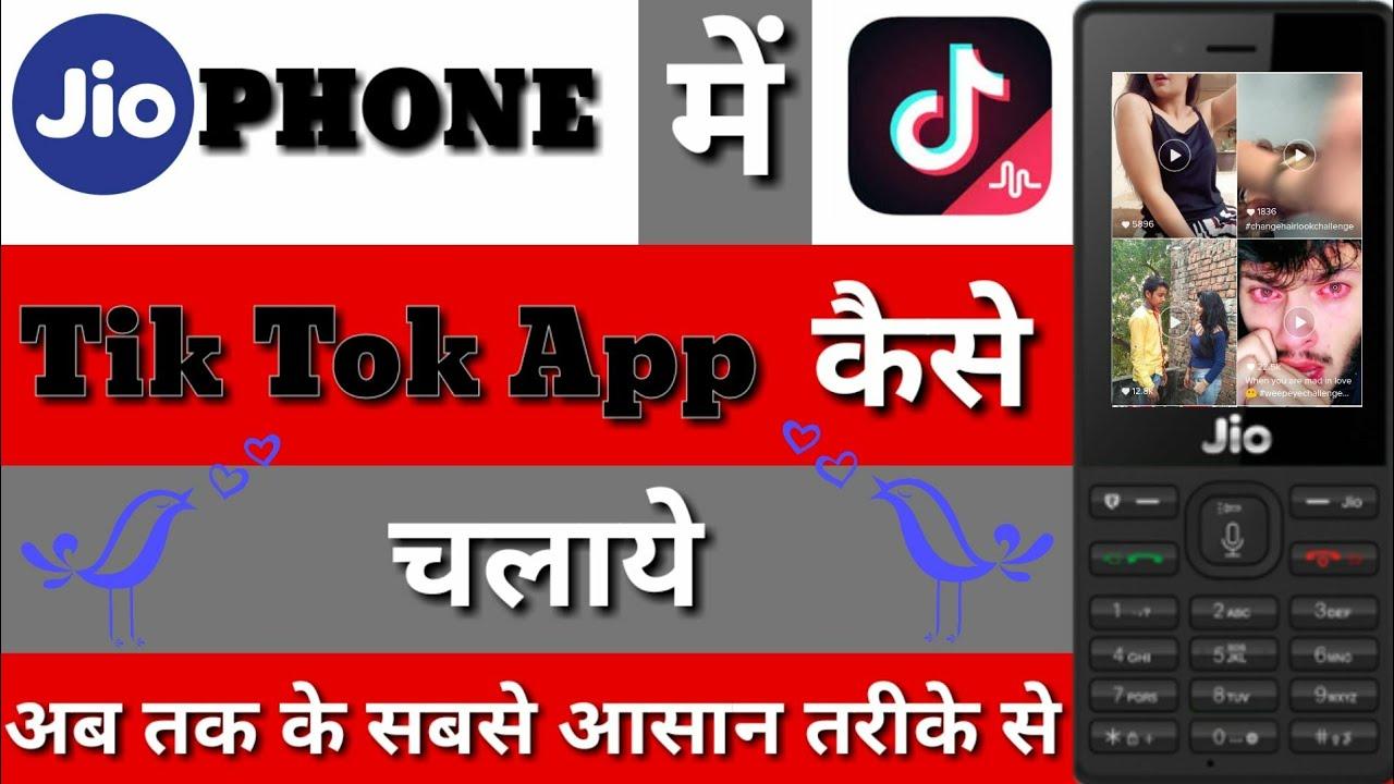 Jio Phone Me Tik Tok App Kaise Chalaye Jio Phone New Update Tik Tok App Chalaye Youtube