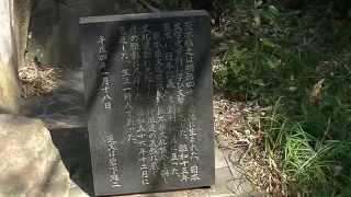 『熊本神風連の乱』の123士の墓所ー熊本桜山神社の境内にある。 神風...