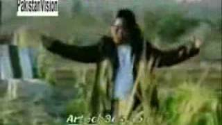 Meri Umeed - Nadeem Jaffery - MCC ( Music Channel Charts )
