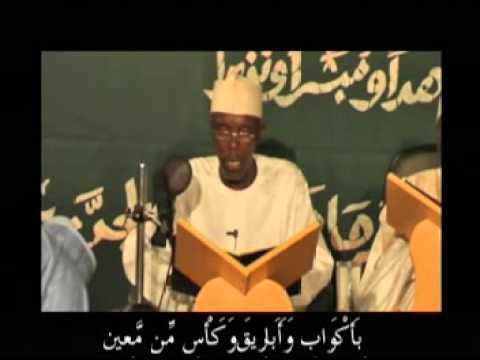 TAFSIR by Dr. Sheik Abubakar Nasidi G/Dutse 2012 1a