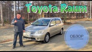 Обзор на Toyota Raum 2003 г.в. 4WD / Тойота Раум