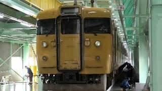 鉄道ふれあいフェスタ2018