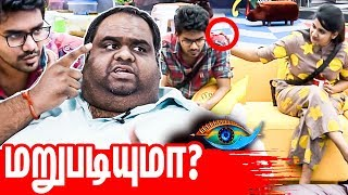 கேனத்தனமா பண்ணாம இருங்க: Producer Ravindran Interview about Kavin, Losliya Love | Bigg Boss 3 Tamil