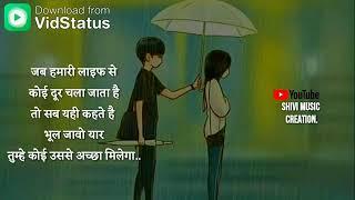 ARVIND RAJ HP GAS song Rani ji(4)