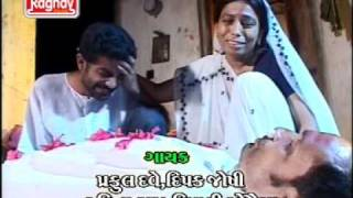 Samay Maro Sadhje Vala-Ganpati Aayo Bapa Religious Gujrati Song