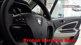 Persona 2016 - the best proton cars