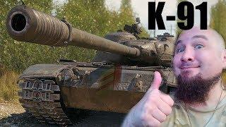 K-91 - Ma jakiś pancerz ?? TEST