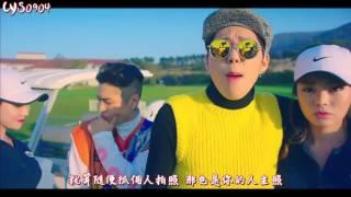 [中字]ZICO(Block B)-Boys and Girls (Feat.Babylon)