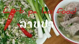How to cook larb pa Lao food ລາບປາ
