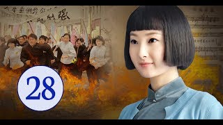 Quyết Sát - Tập 28 (Thuyết Minh) - Phim Bộ Kháng Nhật Hay Nhất 2019