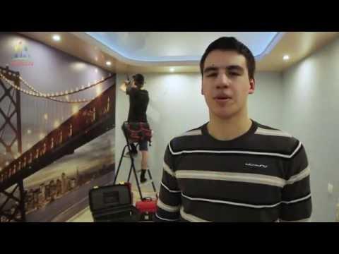 ARSELIS - натяжные потолки в Мурманске