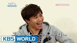 2 Days and 1 Night Season 1 | 1박 2일 시즌 1 ? Korean Winter Cuisines, part 2