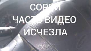 CITROEN Jumper замена замка зажигания и зеркала заднего вида