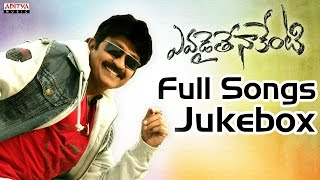 Evadaithenakenti Telugu Movie Songs Jukebox II Rajashekar, Samvritha