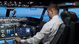 В одном из торговых центров Новосибирска установили точную копию кабины Boeing 737