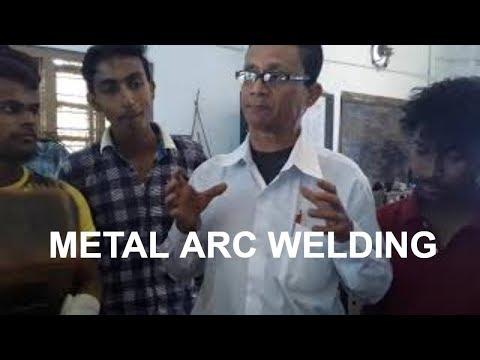 Shielded Metal Arc Welding | WELDING SHOP AT JCGP
