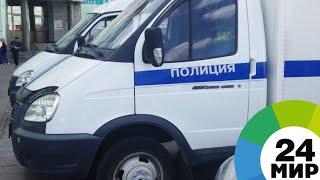 В Москве и Казани пресекли розлив «брендовых» моторных масел - МИР 24