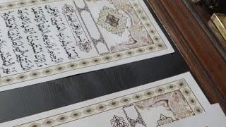 Online Quran Writing