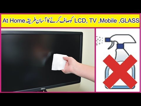 TIPS TO CLEAN TV SCREEN LED , LCD, PLASMA | HOW TO CLEAN TV SCREEN BY GOLDEN HACKS