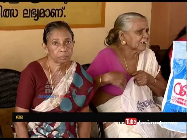 Kozhikode Kuttiady Taluk Hospital's pathetic Condition, no Basic Facilities in Hospital