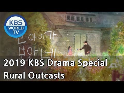 Rural Outcasts |    [2019 KBS Drama Special/ENG/2019.11.15]