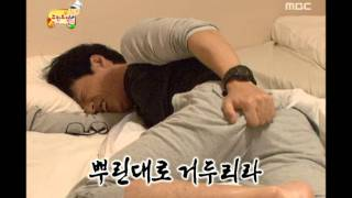 Repeat youtube video Infinite Challenge, Parasitic Houseguest(4), #01, 식객(4) 20091128