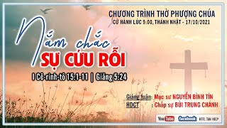 HTTL TÂN HIỆP (Kiên Giang) - Chương Trình Thờ Phượng Chúa - 17/10/2021