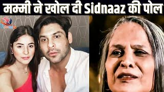 Sidnaaz LIVE-IN-RELATIONSHIP Exposed by Sidharth's Mother as She Says 'Shehnaaz ne Gate Nahi Khola'