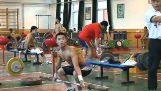 Instruction of first pull phase in snatch.