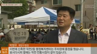 2016.09.06_CJ 뉴스 구청장 인터뷰썸네일