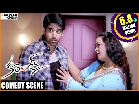 Current Movie || Sushanth & Shakeela Superb Comedy Scene || Sushanth, Sneha Ullal || Shalimarcinema thumbnail