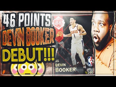 RUBY MOMENTS DEVIN BOOKER IS A UNBELIEVABLE SHOOTER! BEST KNOCKDOWN JUMPSHOT IN MYTEAM! | NBA 2K18