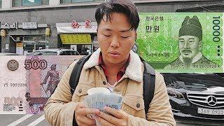 Что можно купить на 500 рублей в Корее? День на $8