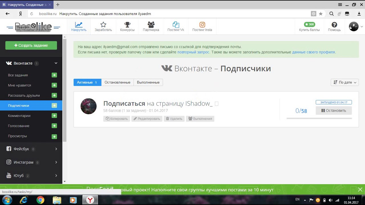 Web сайт ссылка на сайт как сделать сайт мониторинг серверов