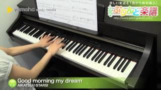 るか・もな・みき from AIKATSU☆STARS! - Good morning my dream