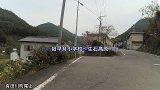 アクションカム「Xiaomi Yi」で撮影したロードバイク車載動画です。 和...