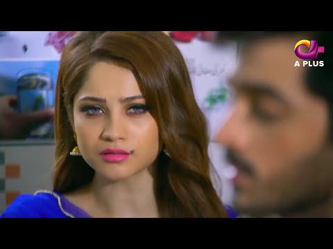 Drama | Dil Nawaz - Episode 6 | APlus ᴴᴰ Dramas | Neelam Muneer, Aijaz Aslam, Minal Khan