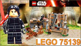 Lego Star Wars 75139 Лего Звездные Войны Битва на планете Такодана Обзор. Battle on Takodana