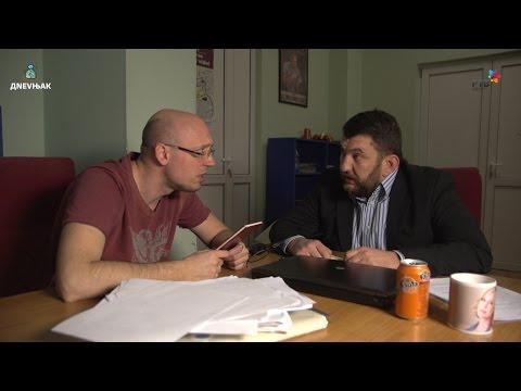 DNEVNJAK - Konsultacije za diplomski