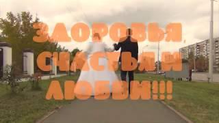Свадебный фильм. Свадьба Кемерово